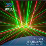 4 de la etapa roja del laser cuatro de los lasers DPSS luces laser principales y verde