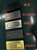 schwarzer Leuchter der Wand-3W mit Chrom-Lampen-Kontaktbuchse SAA/UL/Ce Arrproval