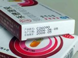 Sacchetto di plastica/bottiglie cinesi che codificano macchina