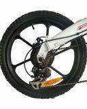 يطوي [إ] دراجة مع [250و] محرك خلفيّة