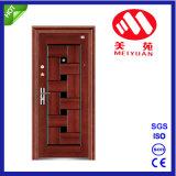 機密保護の鋼鉄ドアの最もよいSeliingデザイン