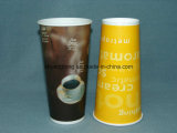 Taza de café de papel (20 oz), Copa de papel de pared simple