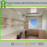 鉄骨構造の容器の家の中国製現代デザイン