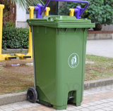 240 Liter haltbares HDPE Plastikfuss-Pedal-überschüssiges Sortierfach-Abfall-Sortierfach