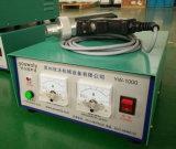 Machine de soudure ultrasonore pour les pièces thermoplastiques