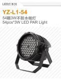 단계 180W RGBW 동위 LED 빛