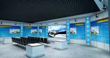 Плоская доска стены экспоната целесообразная для малой торговой ярмарки выставки