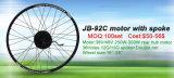 [جب-92ك] [36ف] [350و] 20 بوصة مؤخّرة كثّ مكشوف كهربائيّة دراجة محرك عدة