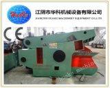 Máquina de estaca hidráulica do jacaré do GV