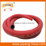 Macchinetta a mandata d'aria ad alta pressione del PVC