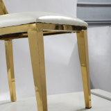 رفاهيّة [مودرن] عال صنف جلد ليّنة [ستينلسّ ستيل فرم] كرسي تثبيت لأنّ [ودّينغ برتي]/مأدبة/مطعم
