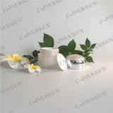 化粧品の包装のための50g真珠の白い円形のアクリルのクリーム色の瓶(PPC-ACJ-104)