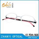 Bêta bâti titanique léger en verre optiques de monocle de lunetterie (8117)