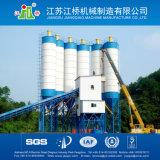 Hzs60 подготавливают смешанный конкретный смешивая завод