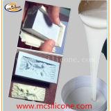 液体のシリコーンゴムを作るプラスタークラフト型