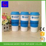 Conjunto de copo de café plástico descartável, copo de café plástico com tampa de silicone, copos de café plásticos com alças