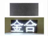 Solo blanco al aire libre P10 LED que hace publicidad del módulo de la pantalla de visualización de la tarjeta
