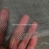 アルミニウム金網かカの網