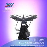 120PCS 10W LED都市カラーライトRGBWは屋外ライトLED壁のLght LED都市ライトを防水する