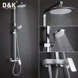Conjunto de la ducha de lluvia de la maneta del cuarto de baño caliente de cobre amarillo de la venta de la alta calidad del diseño moderno solo