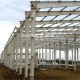 ウガンダで鋼鉄を構築する低価格ライト鉄骨フレーム