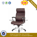 Стул офиса офисной мебели эргономический BIFMA PU (NS-BR005)