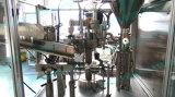 آليّة أنبوب حشوة سدّ وموثّق ([تفس-100ا])