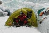 屋外の使用の中断単一のテント