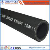 Резиновый Гидровлический Шланг 1sn En 853 DIN Шланга