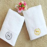 Toalha de banho do algodão com jogos de toalha do bordado do logotipo (DPF201624)