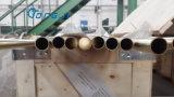 海軍本部の真鍮の継ぎ目が無い管