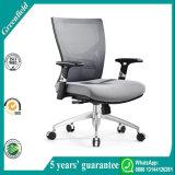 최신 판매 현대 절묘한 매체 뒤 직물 관리 사무소 의자 컴퓨터 의자