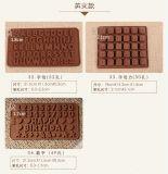 チョコレートおよびキャンデーのための動植物の形DIY型