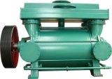 2be3 액체 반지 진공 펌프/물 진공 펌프