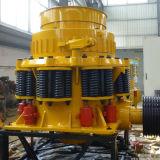 中国の工場販売のNordbergの円錐形の粉砕機機械