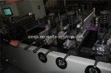 Reißverschluss-Beutel, der Maschinen-Reißverschluss-Verriegelung herstellt, die Herstellung der Maschinen-Reißverschluss-Verriegelung einzusacken, die Herstellung der Maschine einzusacken