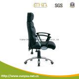 회전대 가죽 사무실 의자 (A121)
