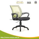 現代椅子または会合の椅子か会議の椅子