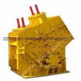 Fabricante-suministrador de la trituradora de impacto de la serie del picofaradio