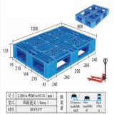 Pp. Double Faced Euro Plastic Pallet für Warehouse, Rack Storage
