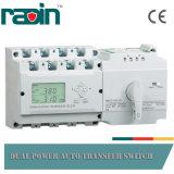 Regulador inteligente dentro del interruptor automático de la transferencia de la patente con la visualización del LCD