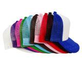 승진 열전달 공백 도매 형식 승화 모자