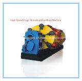 Высокоскоростная машина Twisting&Stranding кабеля клетки
