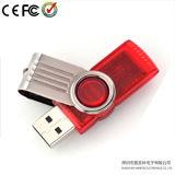 Winfos, 8GB OEM Swivel USB Flash Driver DT101G2