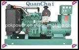 Dieselgenerator-Set 10kVA angeschalten von Perkins Engine