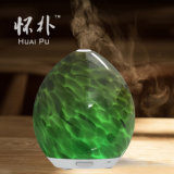 香りの拡散器の涼しい霧の加湿器(HP-1010-A-4)