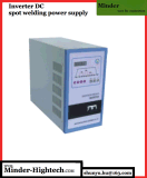 Fonte de alimentação da soldadura de ponto do inversor (indicador do LCD e saída dianteira)