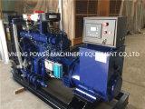 аттестованная CE тепловозная сила генератора 20kw-1200kw