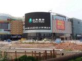 Étalage d'écran fixé au mur du grand Chine fournisseur professionnel carré DEL de F6s Skymax avec l'OIN d'UL RoHS de FCC de la CE