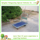Carro de dobramento do caminhão de mão da plataforma de quatro rodas (pH300)